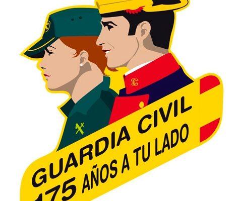 175-Aniversario-de-la-Guardia-Civil-1